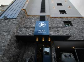 A picture of the hotel: Hotel Play