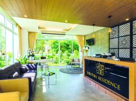 Hotel Photo: Banyan Residence