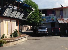Hotel Photo: Ganang Village Rest House