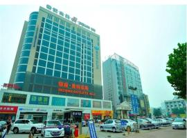 Hotel photo: Jinjiang Inn Taian Taishan Avenue