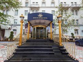Hotel Photo: Moscow Holiday Hotel
