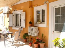 Hotel Photo: New Apartment close to Corfu Town