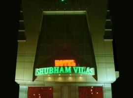 A picture of the hotel: Shubham Vilas