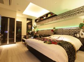 Hotel Photo: Hotel Grassino Urban Resort (Adult Only)