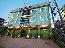 Hotel Photo: Pyone Pann Wai Guest House