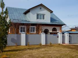 Hotel Photo: Guest House Vash Suzdal