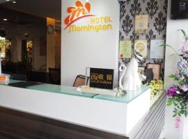 Mornington Hotel Medan Ipoh Ипох Малайзия