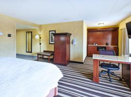 ホテル写真: Hampton Inn Washington-Dulles International Airport South