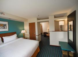 Hotel Photo: Fairfield Inn & Suites Rapid City