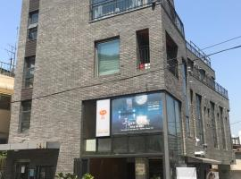 Hotel Photo: Myeongdong Artmonstay Guesthouse