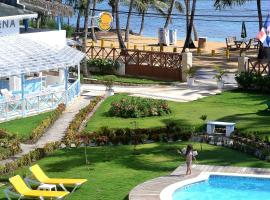 Costarena Beach Hotel Las Terrenas 多明尼加