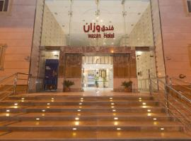 Hotel photo: Wazan Hotel