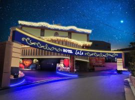 Hotel Photo: Hotel LaLa (Adult Only)