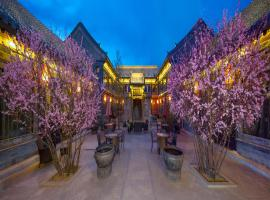 A picture of the hotel: Datong Yunzhong Traditional Courtyard