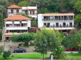 Hotel Photo: Pension Holidays