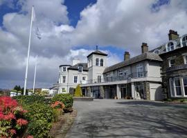 Hotel Photo: Windermere Hydro Hotel