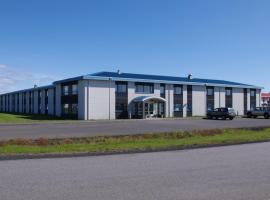 A picture of the hotel: Start Keflavík Airport