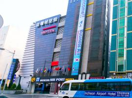 Incheon Airport Hotel 仁川 韩国