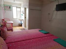 Hotel photo: Aryone Oo Guest House - Burmese Only