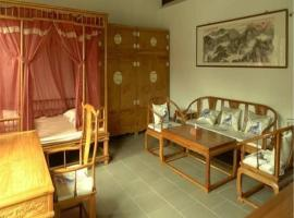 A picture of the hotel: Jinan Homestay Datong
