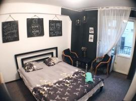 A picture of the hotel: Andreevsky Guest House