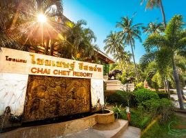 A picture of the hotel: Chai Chet Resort Koh Chang