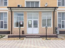 Hotel Photo: Hostel Aktau Keremet