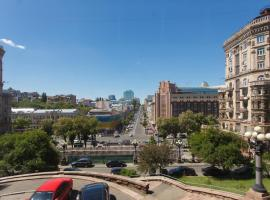 Central Area Apartments Kiev Ukraina
