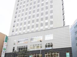 Hotel photo: R&B Hotel Hachioji