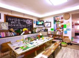 A picture of the hotel: Lanzhou Manxingji Youth Hostel