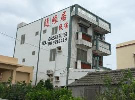 A picture of the hotel: Sui Yuan Ju Homestay