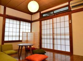 Hotel Photo: modern design with traditional taste apartment