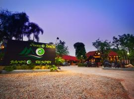 Hotel Photo: Baanmo Resort Sukhothai