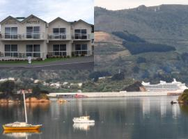 Hotel Photo: Otago Peninsula Motel