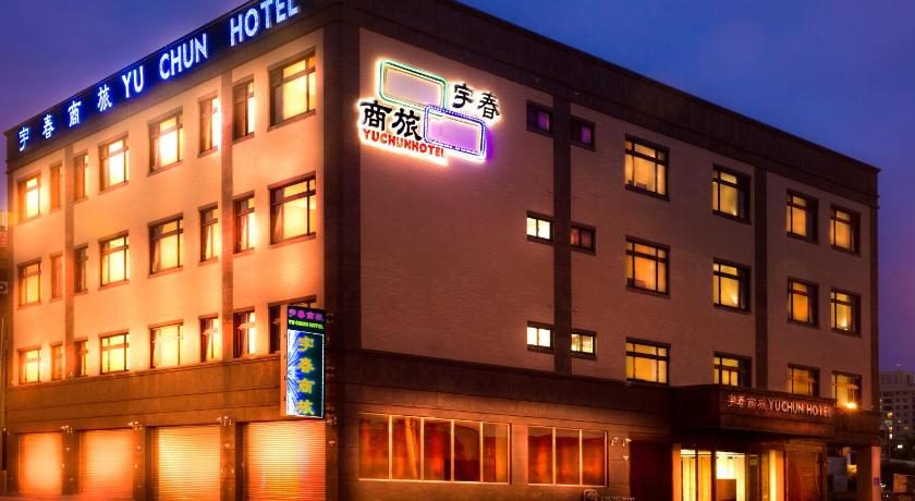 Best time to travel Taichung Yu Chun Hotel