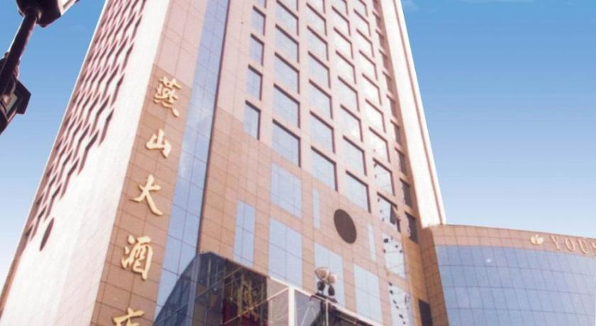 Best time to travel China Shijiazhuang Yanshan Hotel