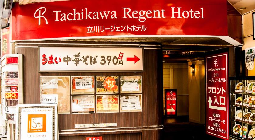 Best time to travel Sagamihara Tachikawa Regent Hotel