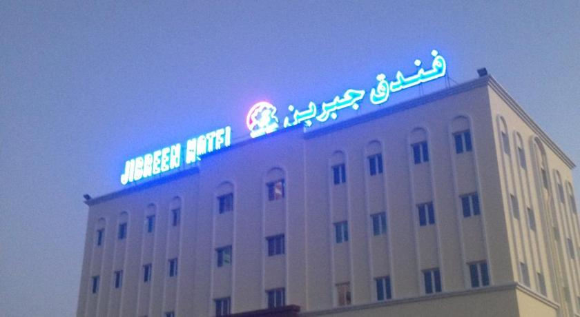 Best time to travel Oman Jibreen Hotel