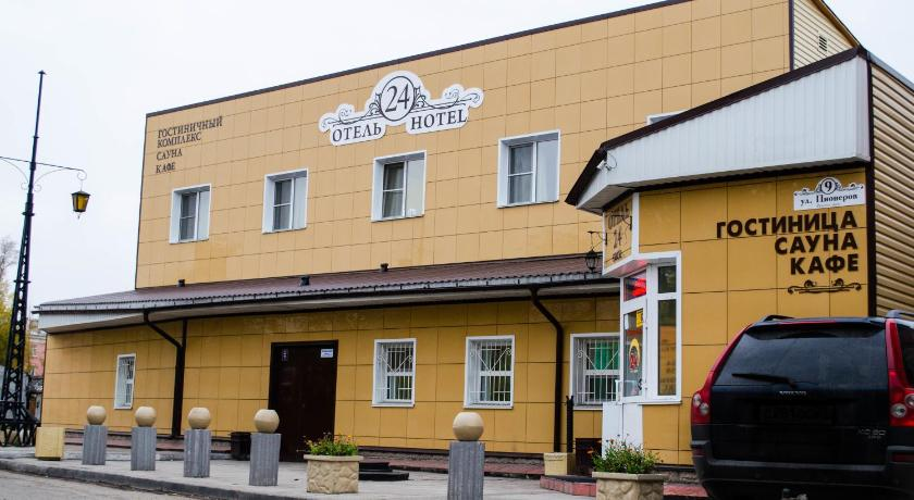 Best time to travel Barnaul 24 Сhasa Hotel