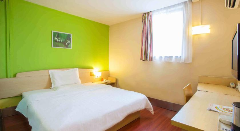 Best time to travel China 7Days Inn Qingdao Hai'er Industrial Park Baolong Square