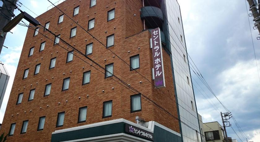 Best time to travel Sagamihara Central Hotel Hachiouji