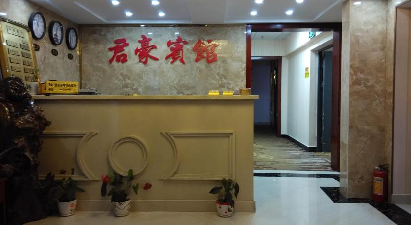 Best time to travel China Junhao Business Hotel