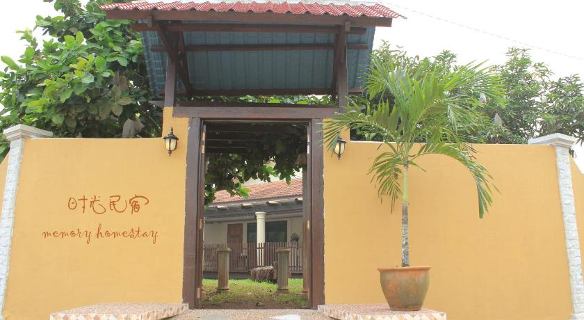 Best time to travel Kuantan Memory Homestay