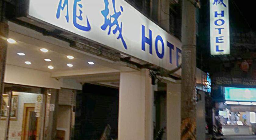 Best time to travel Taiwan Long Cherng Hotel