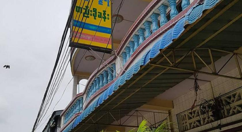 Best time to travel Myanmar Shwe Kainnaryi Guest House - Burmese Only