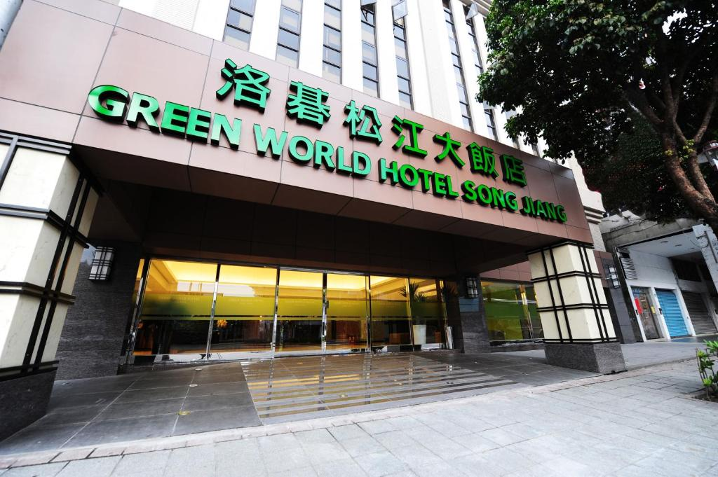 Green World Hotel Song Jiang Starting From 2 880 Twd Hotel In