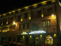 Hotel Rural El Rocal
