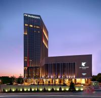 JW Marriott Hotel Ankara - , , Turkey