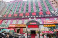 Tianying Fashion Express Hotel, Hotely - Harbin