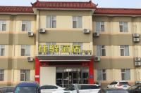 Grace Inn Jinan Exhibition Center Olympic Road Branch, Проживание в семье - Цзинань